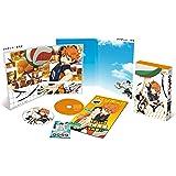 ハイキュー!! vol.1 (初回生産限定版)【イベント無料参加抽選応募券付き】 [DVD]