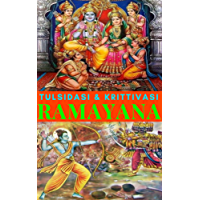 RAMAYANA: TULSIDASI & KRITTIVASI (English Edition)