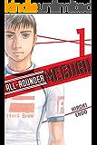 All-Rounder Meguru Vol. 1