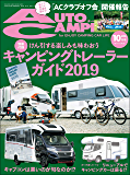 AutoCamper (オートキャンパー) 2019年 10月号 [雑誌]