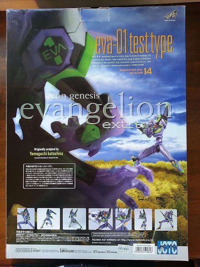 Amazon.com: Neon Genesis Evangelion extra: EVA-01 Tipo de ...