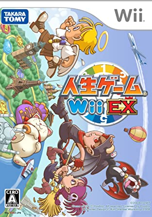 Amazon | 人生ゲームWii EX | ゲ...