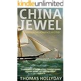 China Jewel (River Sunday Romance Mysteries Book 6)