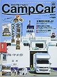 キャンプカーマガジン vol.68 2018年 06 月号 [雑誌]: ジムニープラス 増刊