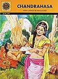 Chandrahasa (Amar Chitra Katha)