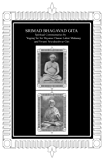 Srimad Bhagavad Gita: Spiritual Commentaries by Yogiraj Lahiri Mahasay and Swami Sriyukteshvar, English translation (English Edition)