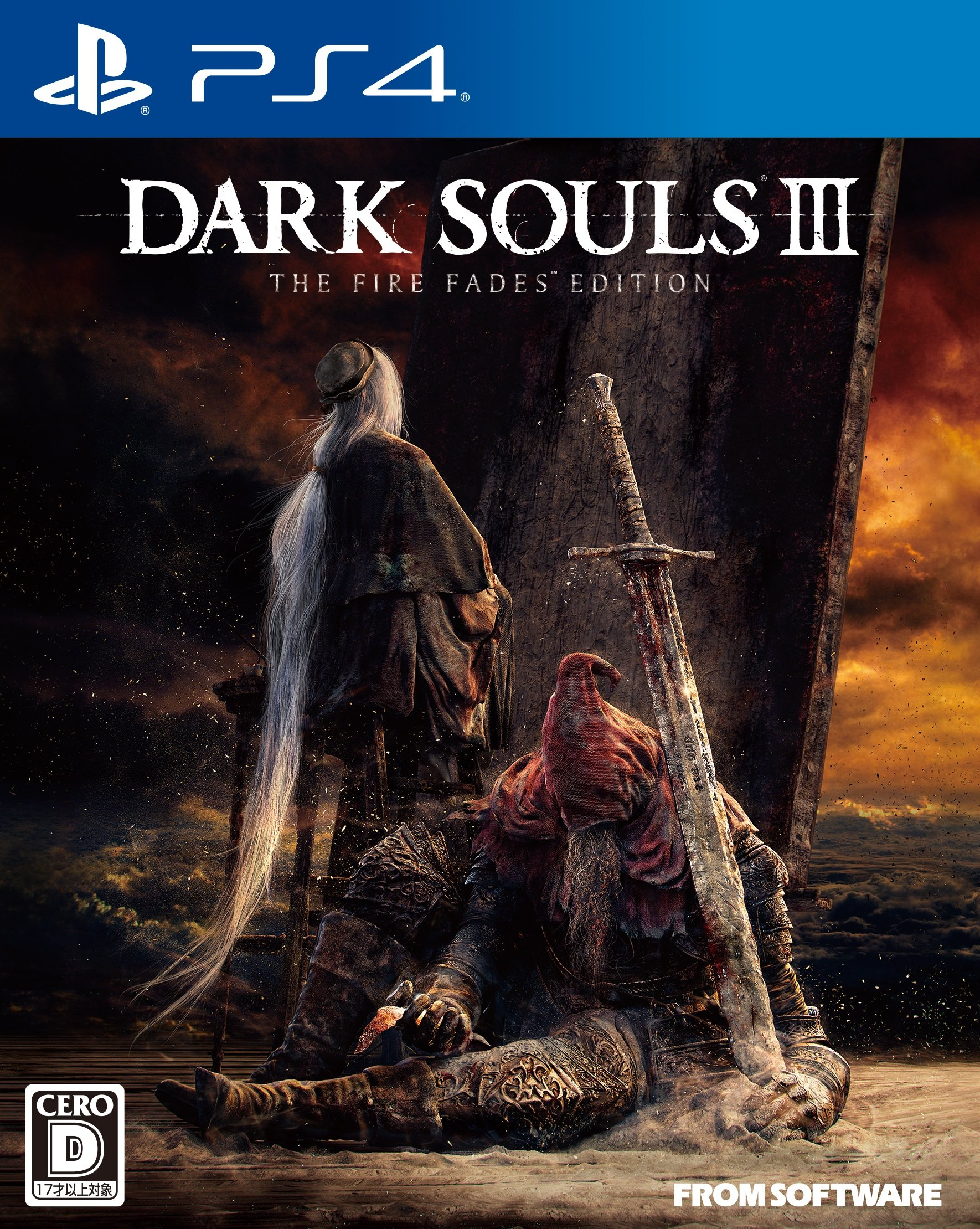 DARK SOULS III THE FIRE FADES EDITION (「数量限定特典」ダークソウルIII 公式コンプリートガイド プロローグ 特製マップ&オリジナルサウンドトラック 同梱)
