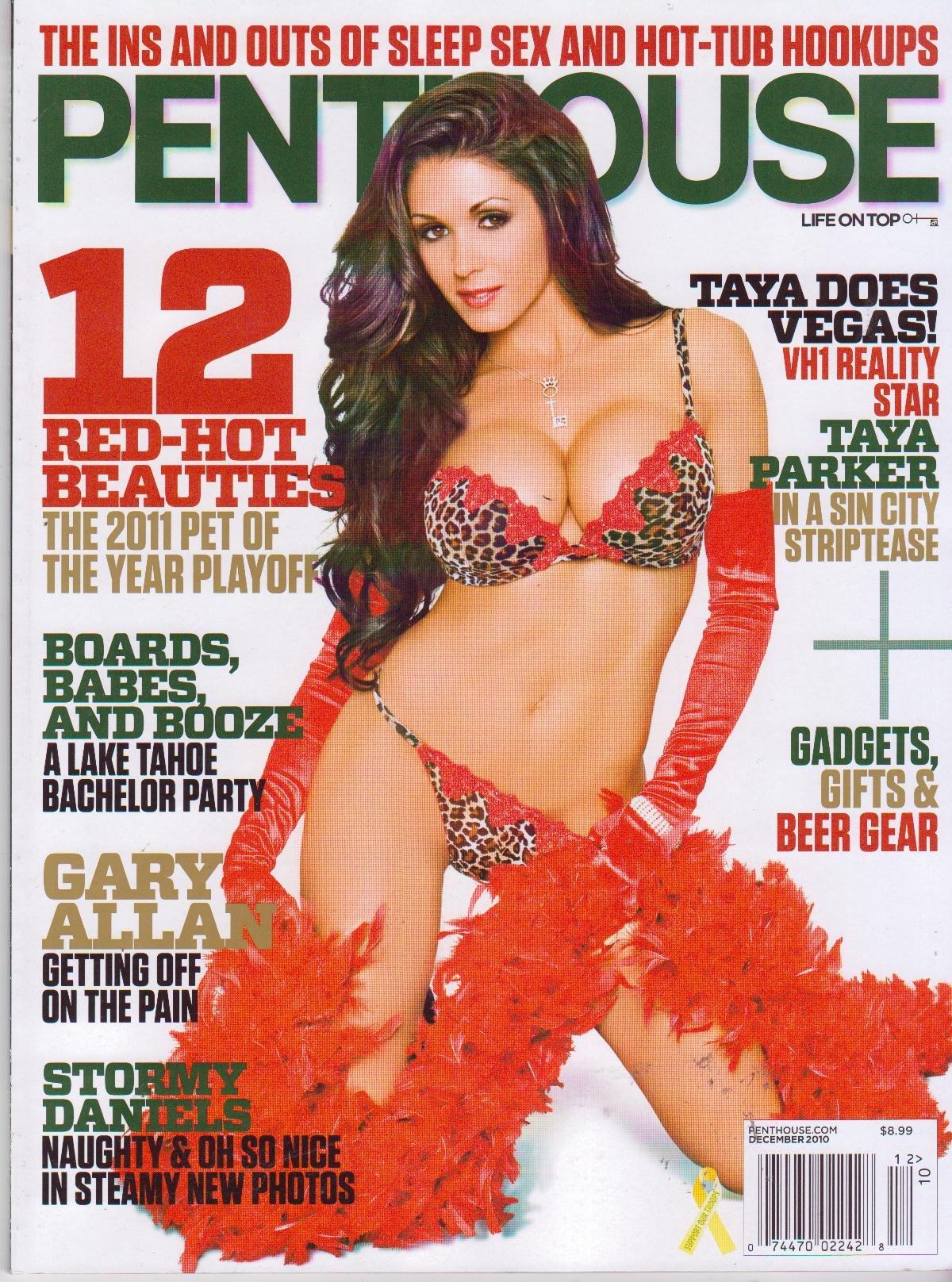 Taya Parker Nude Photos 4