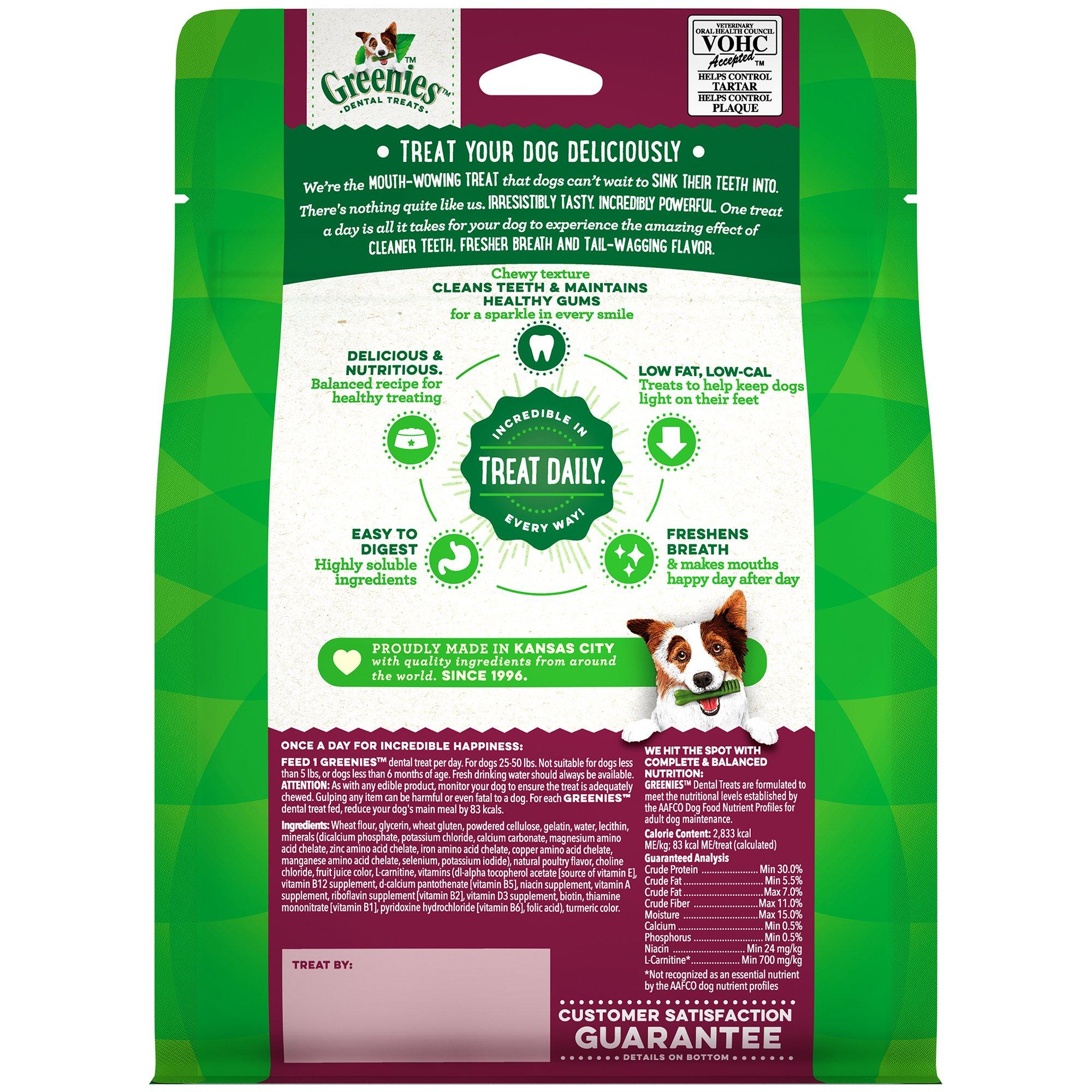 Greenies Weight Management Regular Size Dental Dog Chews - 12 Ounces 12 Treats by Greenies (Image #2)
