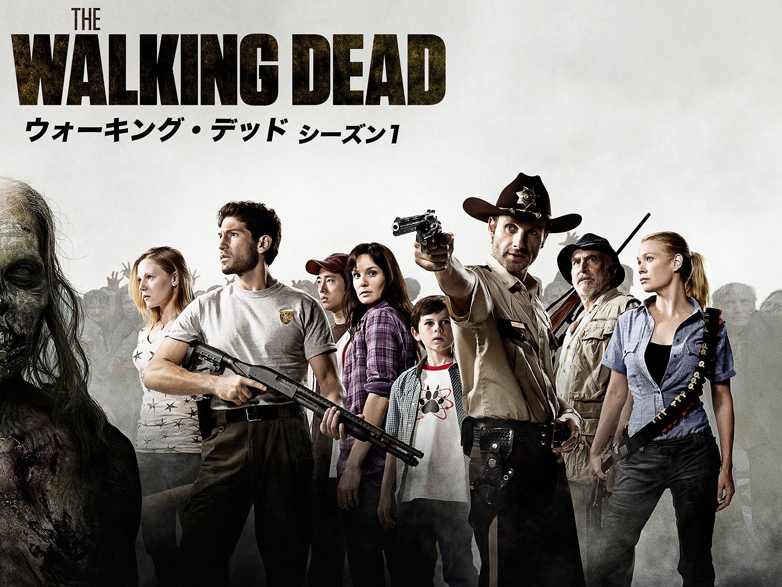 Amazon.co.jp ウォーキング・デッド シーズン1 (字幕版)を観る