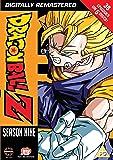Dragonball Z Season 9 [DVD]