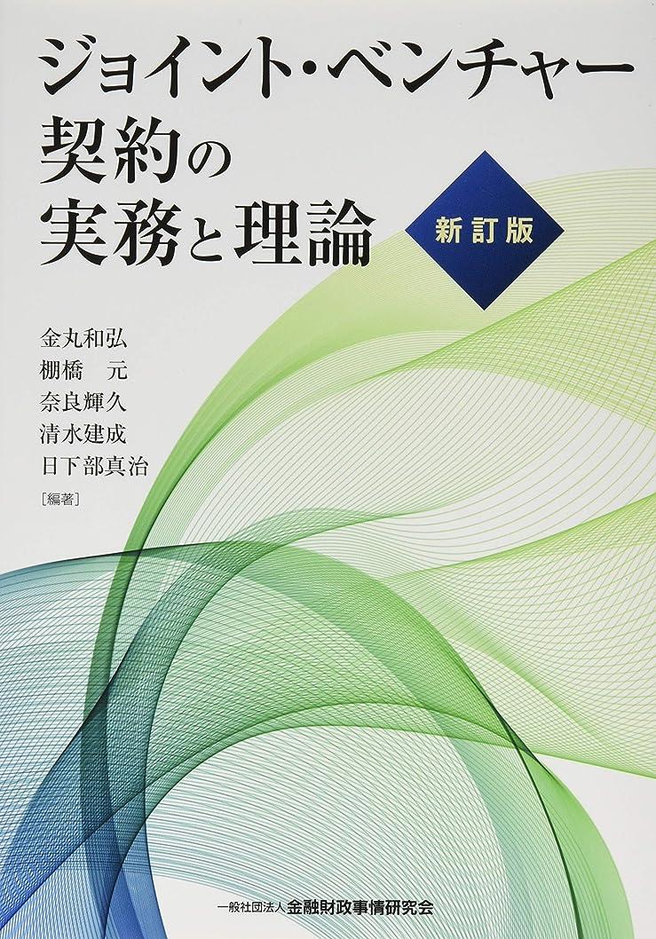 ヘア首尾一貫した眉をひそめるよくわかる音楽著作権ビジネス 実践編 5th Edition
