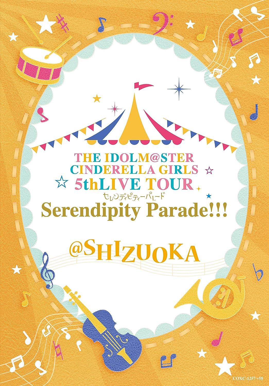 THE IDOLM@STER CINDERELLA GIRLS 5thLIVE TOUR Serendipity Parade!!!@SHIZUOKA [Blu-ray] B07C75KTG3