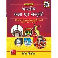 Bharatiya Kala Evam Sanskriti