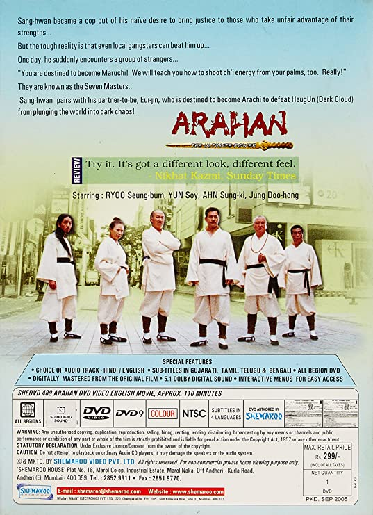 Amazon in: Buy Arahan DVD, Blu-ray Online at Best Prices in