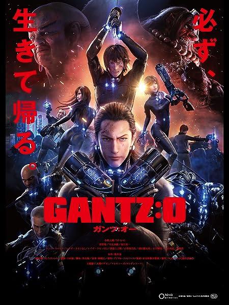 【映画感想】GANTZ:O (2016)