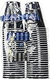 18 Oz Black Plastic Cups - 100 Pk