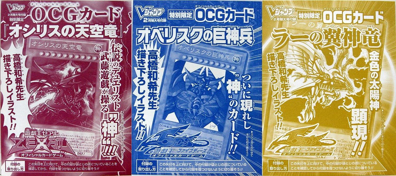 buy god dragon wing vjmp jp046 giant soldier of vjmp jp037 error