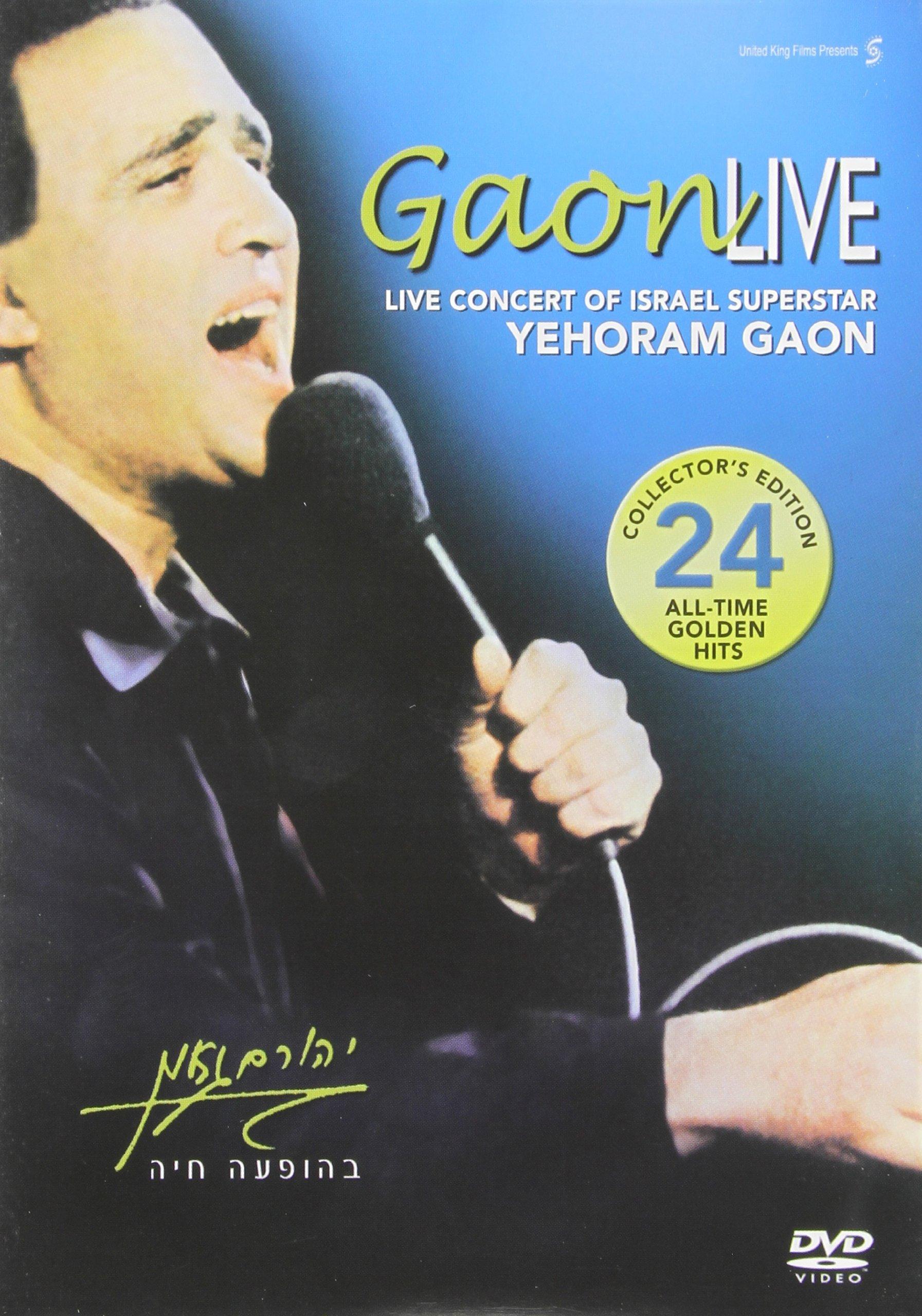 Gaon Live