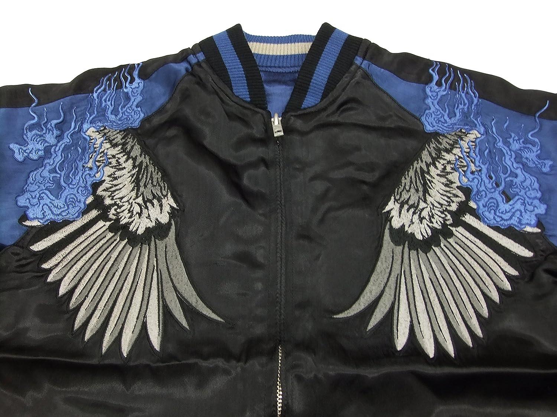 Amazon.com: Script japonés souvenir ssj-013 mítico Raven ...