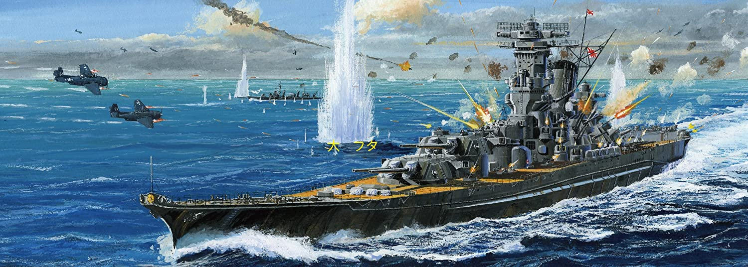 Battleship Super Yamato (1/700 Plastic model kit) Fujimi [JAPAN]