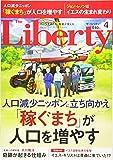 ザ・リバティ 2019年 04 月号 [雑誌]