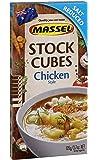 Massel Stock Cubes, Salt Reduced Chicken Style, No MSG, Gluten & Dairy Free (105g)