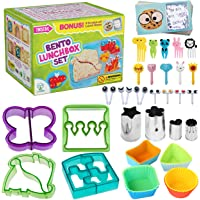 Complete Bento Lunch Box Supplies and Accessories for Kids - Sandwich Cutter and Bread Crust Remover - Mini Vegetable Fruit Cookie Cutters - Silicone Cup Dividers - Food Picks and Free Lunch Notes
