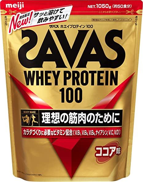 Amazon | 明治 ザバス ホエイプロテイン100 ココア味【50食分】 1, 050g | SAVAS(ザバス) | ホエイプロテイン