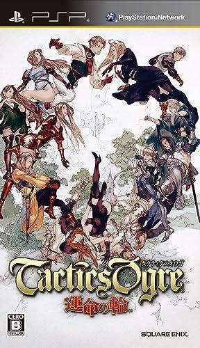 Amazon.co.jp: タクティクスオウガ 運命の輪(特典なし) - PSP: ゲーム