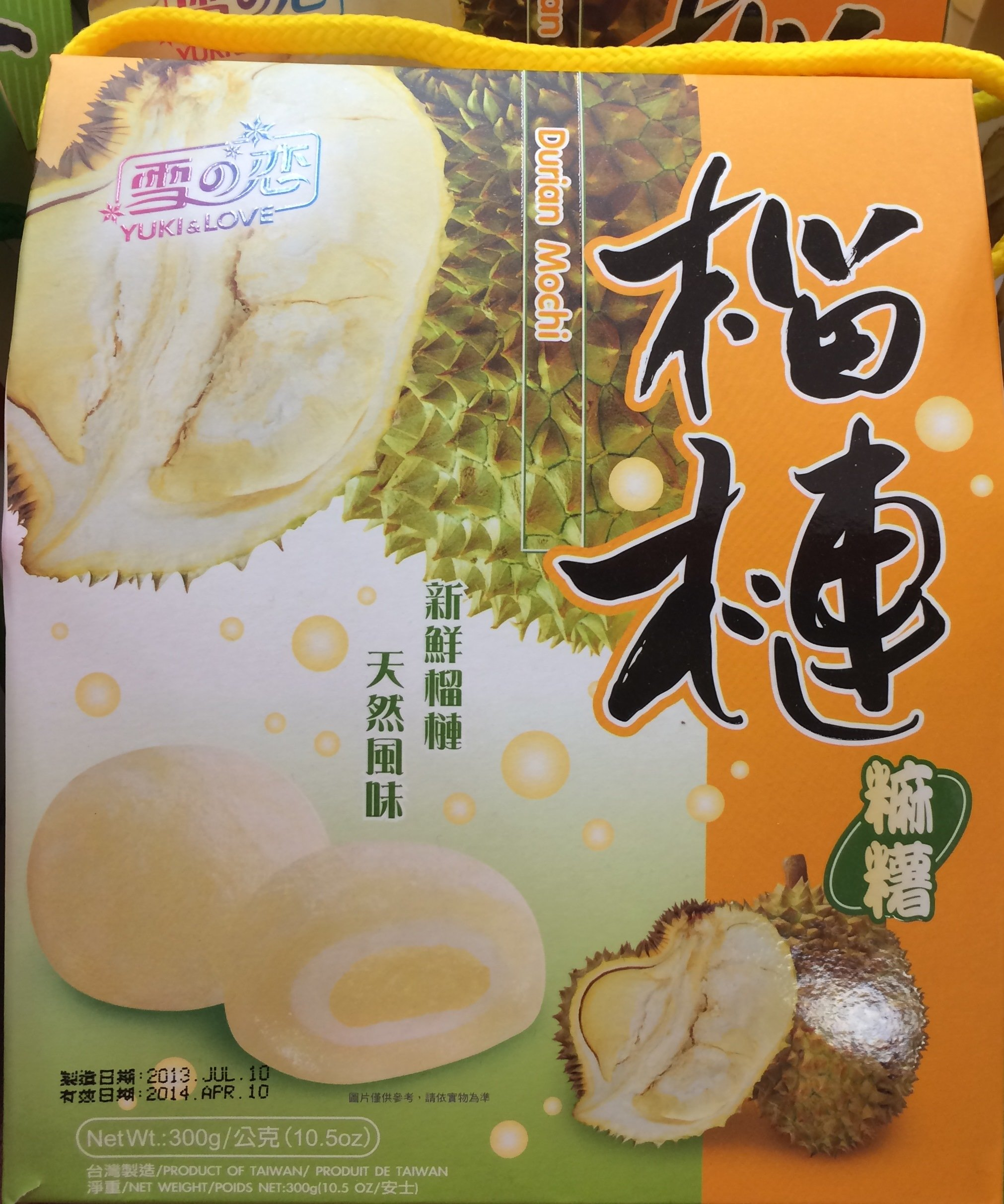 2 x 10.5 Yuki & Love Japanese Rice Cake Mochi Durian by Yuki & Love