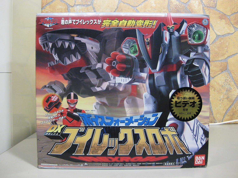 La formacin de la voz de Mirai Sentai Tiempo Guardabosques DX Bui ~ tsu Rex Robo (japn importacin)