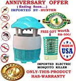 Hunter - Imported Mosquito Trapper Onlite Intelligent Mosquito Racket 1 Piece