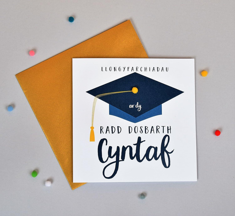 Pom PomCongratulations on Your First Class degr/é carte de voeux