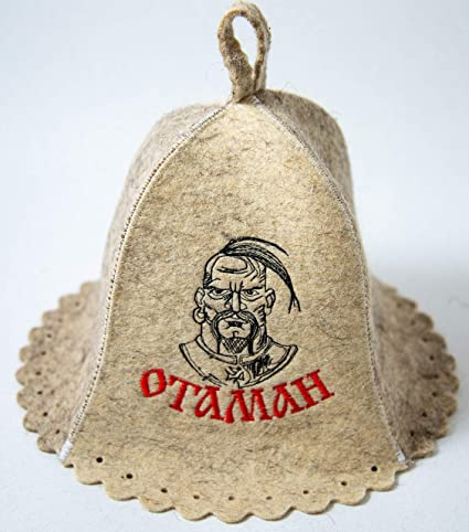 Amazon.com: Gorro para sauna bordado Chieftain Ataman Otaman ...