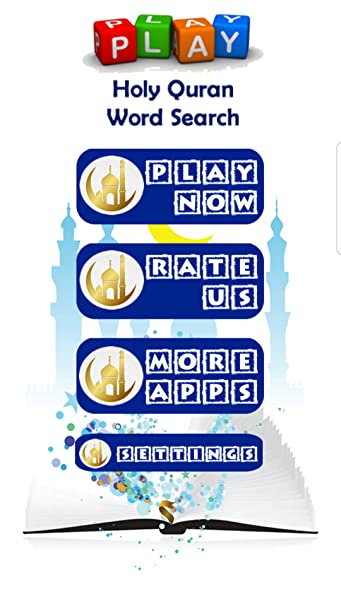 Amazon com: Quran Word Search Game: Appstore for Android