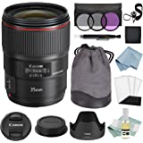 Canon EF 35mm f/1.4L II USM Lens + Canon EF 35mm Lens Advanced Accessory Kit - Canon Lens Bundle Includes EVERYTHING You Need to Get Started