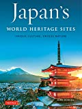 Japan's World Heritage Sites: Unique