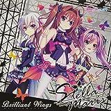 【Re:ステージ!】「Stellamaris」3rdシングル「Brilliant Wings」(初回限定盤)