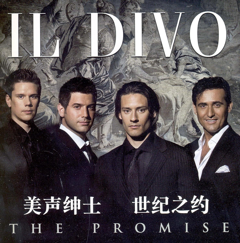 美声绅士il divo:世纪之约(cd)