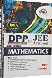 Daily Practice Problem (DPP) Sheets for JEE Advanced Mathematics
