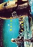 ほら男爵の冒険 HDマスター カレル・ゼマン監督 [DVD]