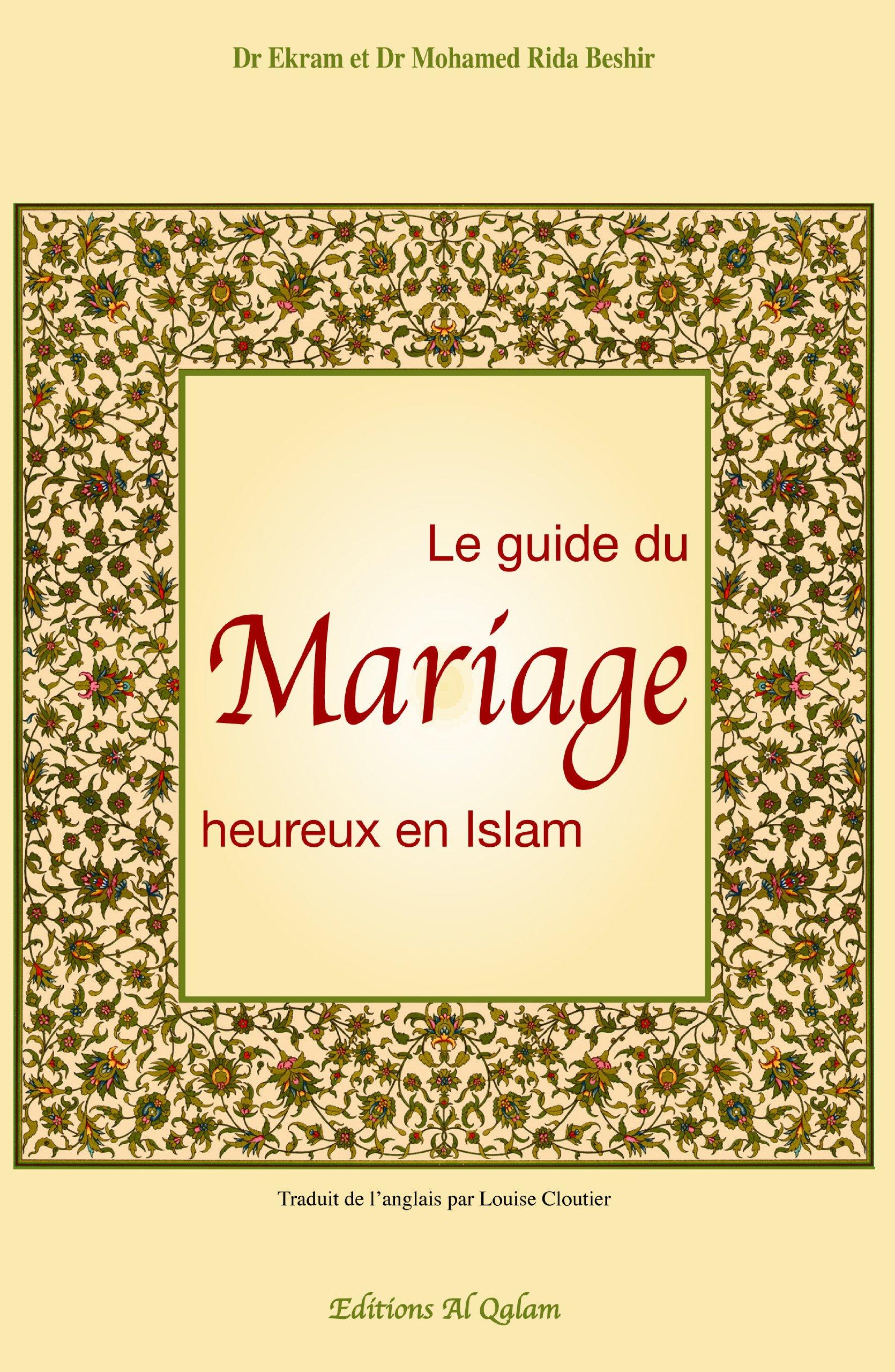 le mariage en islam pdf. Black Bedroom Furniture Sets. Home Design Ideas