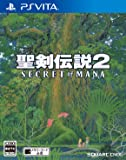 【PS Vita】聖剣伝説2 シークレット オブ マナ