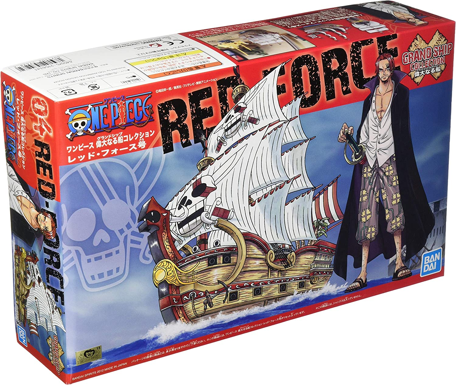 Bandai Hobby One Piece Red Force Grand Ship Collection Model Kit US Seller USA