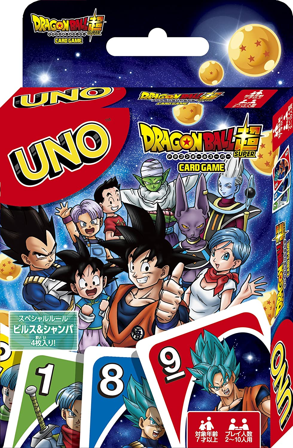 Amazon.co.jp limited edition] Dragon Ball Super UNO UNO card ...