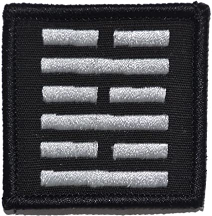 Amazon Snake Eyes Symbol Gi Joe Ninja 2x2 Morale Patch Black