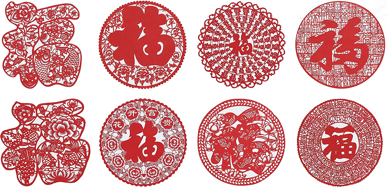 Shayier China 's Intangible Cultural Heritage Chinese Handmade Paper-Cut (Big Character Fu)
