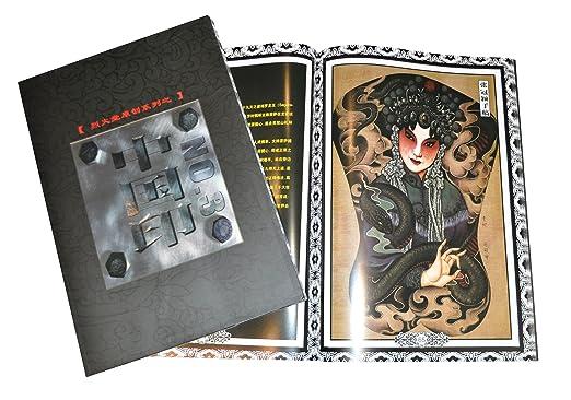 Libro de arte de tatuaje chino con diseño de Flash A3 - Monsters ...
