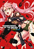 Highschool of the Dead Couleur T07